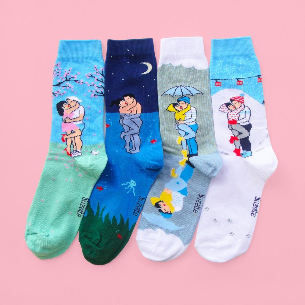 Valentinstag Geschenke Liebespaar Socken