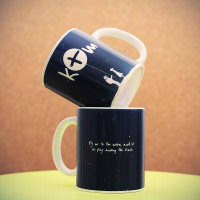 Weihnachtsgeschenke für Eltern - Personalisierbare Weltall Tasse