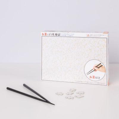 Geburtstagsgeschenk zum 40. - Reis Puzzle für Mutige
