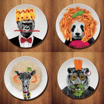 Küche & Grill - Wild Dining Teller