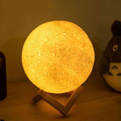 Weihnachtsgeschenke für Kinder - Mond Nachtlicht mit Farbwechsel